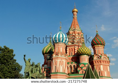 Domes of Basil's Cathedral on Red Square against clear blue sky