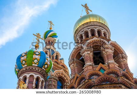 Domes of Church of the Savior on Spilled Blood in St. Petersburg, Russia - stock photo