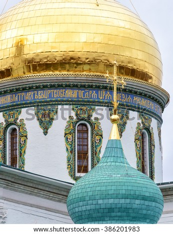 Domes of Resurrection Cathedral in New Jerusalem Monastery in Istra, near Moscow, Russia