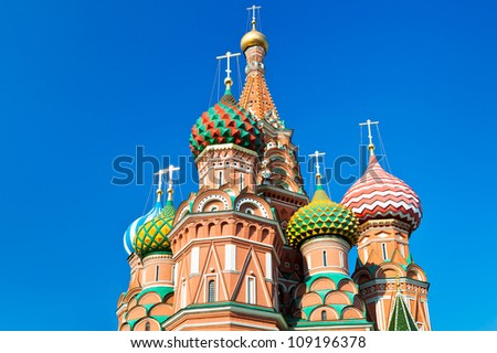 domes of Saint Basil's Cathedral in Moscow, Russia - stock photo