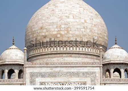 Domes of the Taj Mahal, Agra, India - stock photo