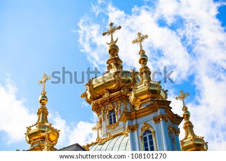 Domes with crosses Grand Palace Peterhof, Petrodvorets, Saint-Petersburg, Russia - stock photo