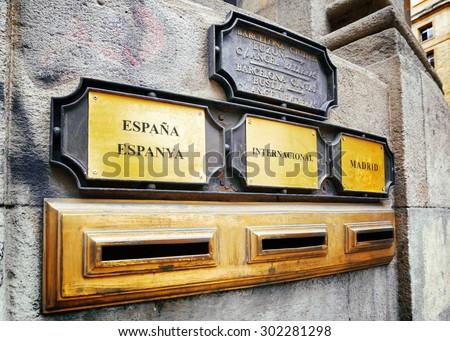 Domestic, international and capital city (to Madrid) post boxes in Barcelona, Catalonia, Spain. Barcelona is a popular tourist destination of Europe. - stock photo