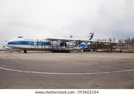 DOMODEDOVO, MOSCOW REGION, RUSSIA - APRIL 28, 2014: Airplanes at Domodedovo international airport. Antonov An-124 cargo in the Parking lot