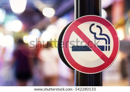 """Новости медицины по тегу """"курение"""", новости и публикации о м."""