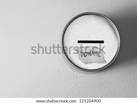 donate box over gray background - stock photo