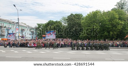 DONETSK, Donetsk People Republic. Victory Day Parade. 2016, May 9.