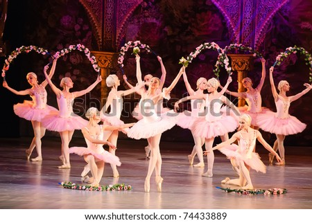 DONETSK - MARCH 17: Le Corsaire ballet performed by Donetsk state ballet at Donetsk State Academic Opera and Ballet Theatre March 17, 2011 in Donetsk, Ukraine. - stock photo