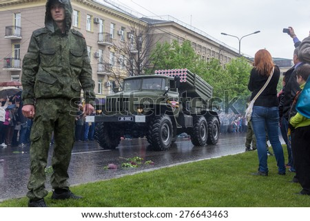 Donetsk - May, 9, 2015: Military equipment Donetskoy People's Republic at the military parade in honor of the anniversary of the victory over fascism in World War II
