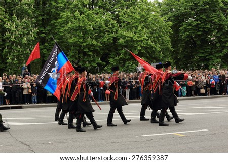 DONETSK - MAY 9, 2015: Victory Parade in Donetsk. Military parade dedicated to the 70th anniversary of the Great Victory on May, 9 in Donetsk