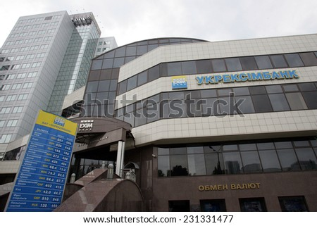 "DONETSK, UKRAINE - JULY 15, 2006: The State Export-Import Bank of Ukraine (""Ukreximbank"") in Donetsk, Ukraine"