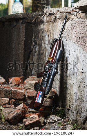 DONETSK, UKRAINE - JUNE 01: Rifle at the Russian Orthodox Army's block post on the road to the airport on june 01, 2014 in Donetsk.