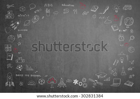 Doodle freehand chalk drawing on blackboard with circular blank copy space for adding texts: Childhood concept: Children/ students' thought of creative thinking idea about education success: Pi day - stock photo