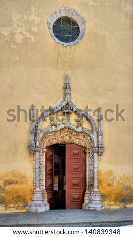 Door Church in Moura, Alentejo
