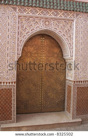 Door in Marrakech, Morocco, Africa. One of most popular travel destinations.