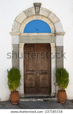 Door of Greek church - stock photo