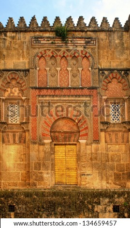 Door of the mosque in Cordoba, Spain