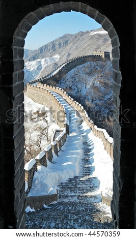 door on Great wall under the snow - stock photo