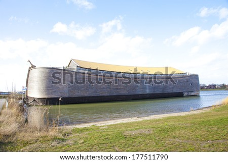 DORDRECHT, THE NETHERLANDS - FEBRUARY 15: Replica of Ark of Noah on February 15, 2014 in The Netherlands. Noah's Ark is an element of Noah story which is well known worldwide in multiple religions. - stock photo