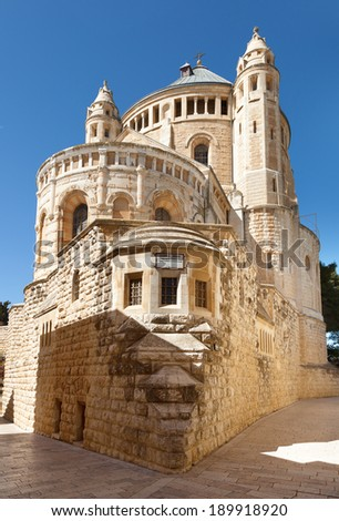 Dormition abbey and Monastery on Mount Zion in Jerusalem - stock photo