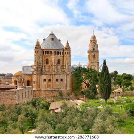 Dormition Abbey at Mount Zion. Jerusalem. Israel