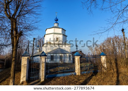 Dormition Abbey in autumn city Kineshma. Russia - stock photo