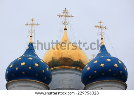 Dormition cathedral in Trinity Lavra of St. Sergius, Russia - stock photo