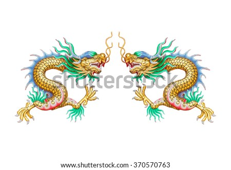 Double Dragon,isolated