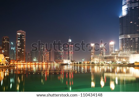 Down town of Dubai city - stock photo