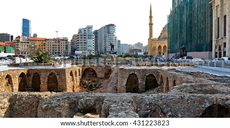 Downtown Beirut: Ancient archeology and modern buildings