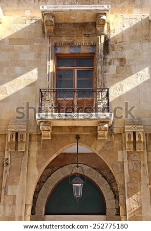 Downtown Beirut Classical Architectural Detail - stock photo