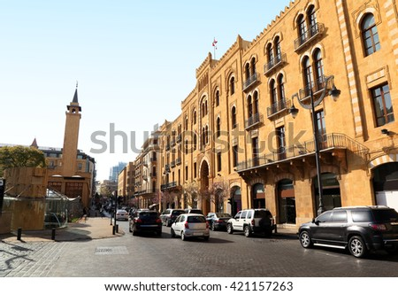 Downtown Beirut- Life in the City