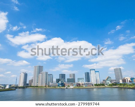 Downtown corporate business district architecture - stock photo