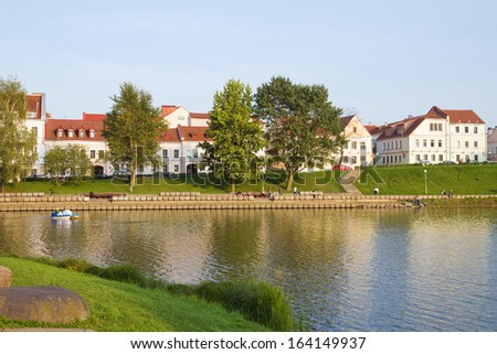 Downtown - historical center of Minsk across Svisloch river, Belarus