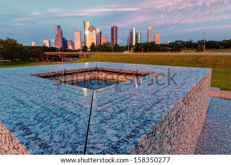 Downtown Houston from the Police Memorial