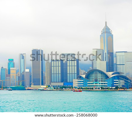 Downtown of Hong Kong  in the misty morning - stock photo