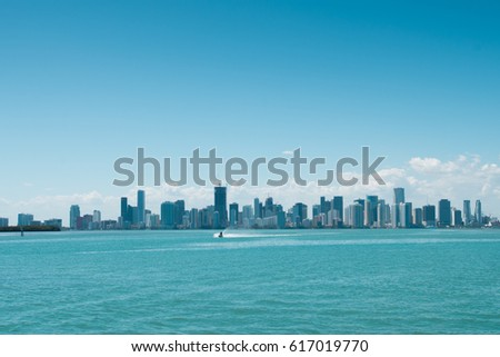 Downtown skyline in Miami, Florida.