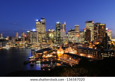 Downtown Sydney, Australia at night - stock photo