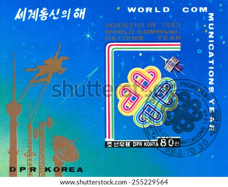 DPR KOREA - CIRCA 1980: stamp printed by DPR Korea, shows telecommunication, circa 1980 - stock photo