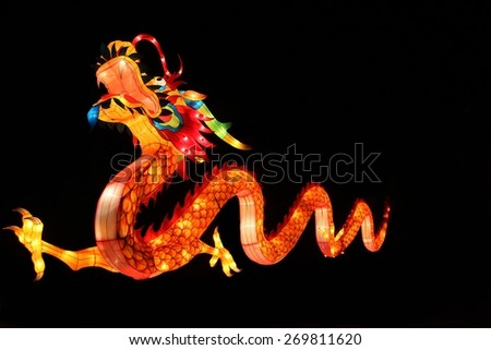 dragon at chinese lantern festival  - stock photo