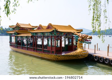 Dragon boat in Summer Palace - stock photo