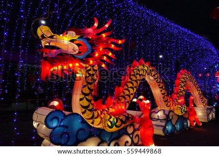 Dragon Chinese New Year coming soon