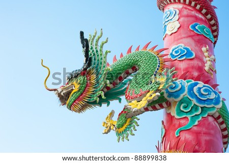 Dragon chinese statue style