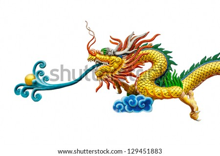 Dragon Chinese white background