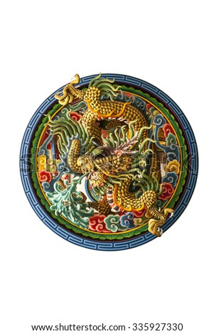 Dragon circle in White Background