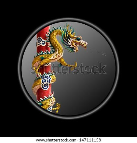 Dragon coins - stock photo