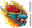 Dragon head. Artwork inspired with traditional Chinese and Japanese dragon arts. JPEG version. - stock photo