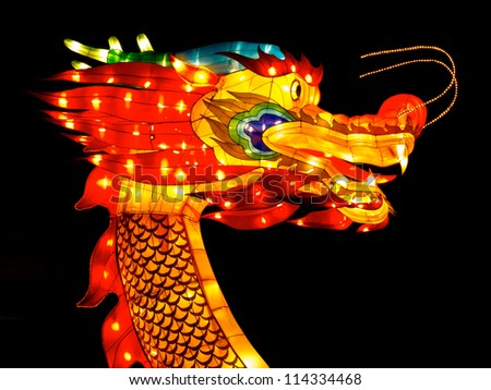 Dragon head during celebration of chinese new year - stock photo