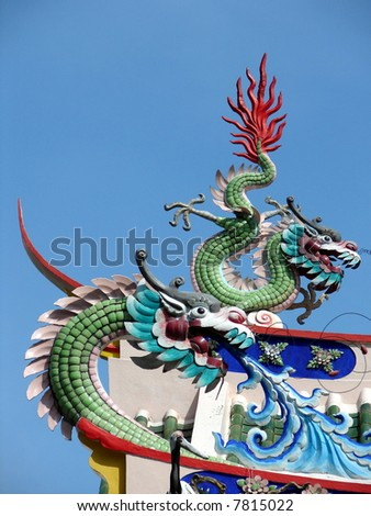 Dragon in Pair of rich oriental culture