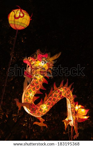 Dragon Lantern for Chinese New Year Celebration - stock photo